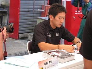武藤選手.JPG